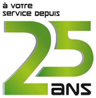 logo_25ans2